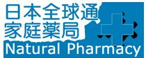 日本全球家庭通药局