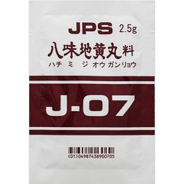 JPS 八味地黄丸精华顆粒〔調剤用〕(J-07):105g(2.5g×42包)(14日分)
