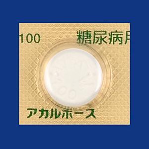 Acarbose阿卡波糖片100mg「沢井」:100片