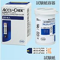 ACCU-CHEK Aviva 实验纸F:25枚×【10個】