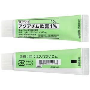 Acuatim ointment那氟沙星软膏1%:10g×5支