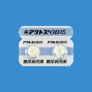ACTOS吡格列酮OD口崩片15(2型):100片