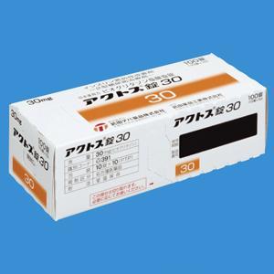 ACTOS吡格列酮片30(2型):20片
