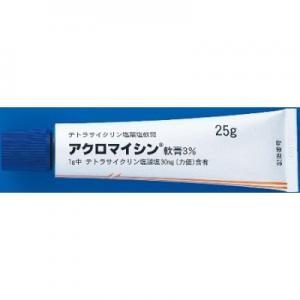 Achromycin盐酸四环素软膏3%:25g(管状)