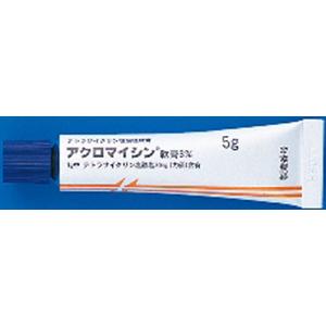 Achromycin Ointment四环素盐酸盐 软膏3%:5g(管状)