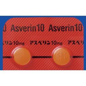 Asverin替苯哌丁酯10安嗽宁片:100粒