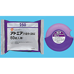 Adoair Diskus250沙美特罗/丙酸氟替卡松60吸入用:60Blister×1