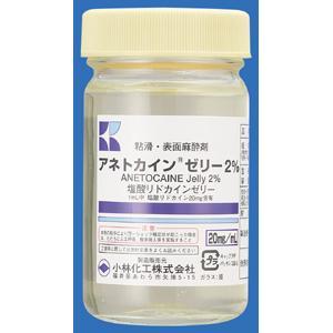 Anetocaine利多卡因果冻表面麻醉剂 2%:100mL(瓶)