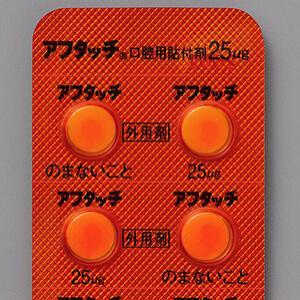 Aftach曲安奈德 口腔用贴付剂25μg:10粒×10