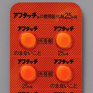 Aftach曲安奈德 口腔用贴付剂25μg:10粒