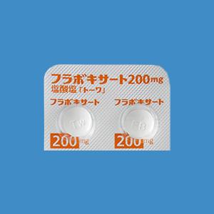 Flavoxate Hydrochloride盐酸黄酮酸酯粒【東和】 200mg:100粒