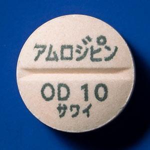 Amlodipine氨氯地平OD口崩片10mg「沢井」:100片