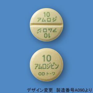 Amlodipine氨氯地平OD口崩片10mg「東和」:100片