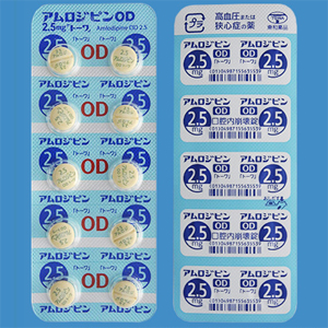Amlodipine氨氯地平OD口崩片2.5mg「東和」:100片