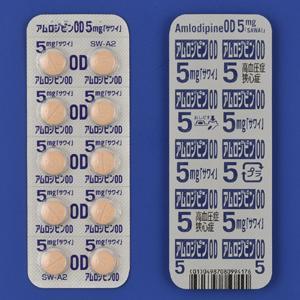 Amlodipine氨氯地平OD口崩片5mg「沢井」:100片