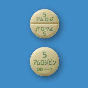 Amlodipine氨氯地平OD口崩片5mg「東和」:100片
