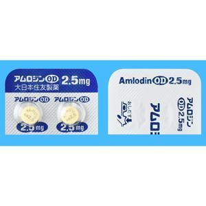 Amlodin氨氯地平OD口崩片2.5mg:100粒