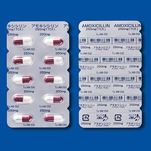 Amoxicillin阿莫西林胶囊250mg「TCK」:10粒×2板