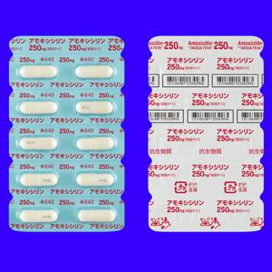 Amolin阿莫西林胶囊250:100粒
