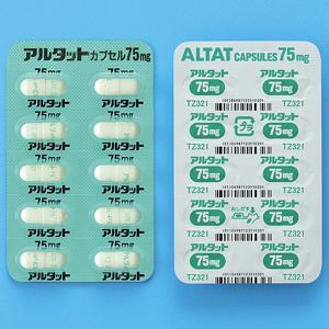Altat醋酸罗沙替丁盐酸盐胶囊75mg:100粒(10粒×10)