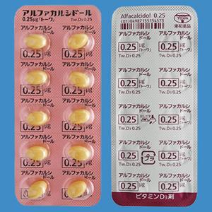 Alfacalcidol阿法骨化醇胶囊0.25μg「東和」(劇):100粒