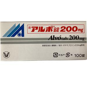 Alvo奥沙普秦(剧)200mg消炎镇痛片:100粒