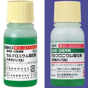 Arovics氯化哌嗪外用液5%:30ml×3支