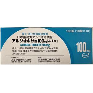 Aldioxa 尿囊铝素100mg:100粒(10粒×10)