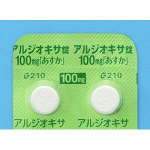Aldioxa尿囊铝素100mg「ASKA」:100粒(10粒×10)