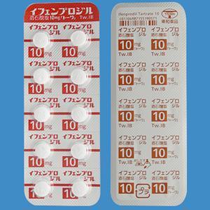 Ifenprodil酒石酸艾芬地尔片10mg「東和」:100粒