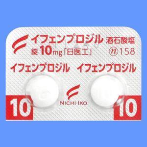Ifenprodil酒石酸艾芬地尔片10mg「日医工」:100粒