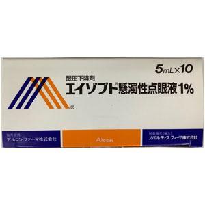 Azopt Ophthalmic布林 青光眼、高眼压 悬浮滴眼液1% :5ml×10支