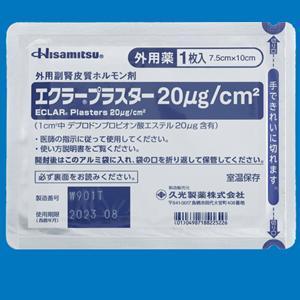 Eclar plaster地泼罗酮丙酸酯 20μg/cm2:(7.5cm×10cm)×10枚