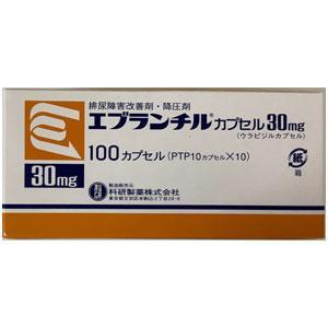 Ebrantil乌拉地尔胶囊30mg:100粒