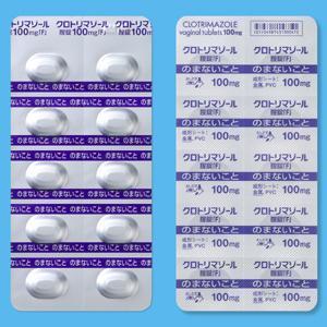 Clotrimazole克霉唑阴道片100mg「F」:10粒(保质期不足一年)