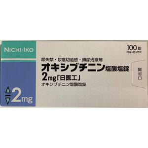 Oxybutynin盐酸奥昔布宁片2mg「日医工」:100片(PTP)