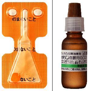 Catalin吡诺克辛白内停早期老年性白内障滴眼液0.005%:15ml×10支