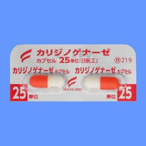 Kallidinogenase激肽原酶胶囊25単位「日医工」:100粒