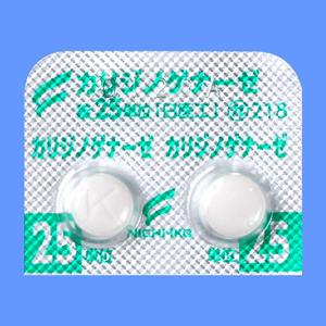 Kallidinogenase激肽原酶25単位「日医工」:100片(10片×10)PTP