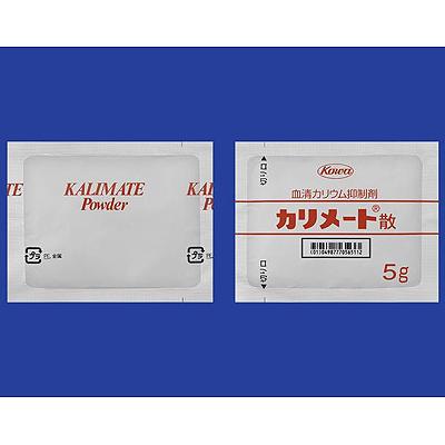 Kalimate聚苯乙烯磺酸钙粉:5g×126包