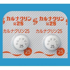 Carnaculin激肽原酶25:100片(10片×10)PTP