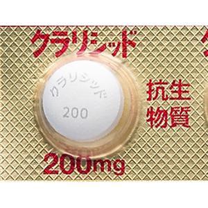 Klaricid克拉霉素200mg:50片