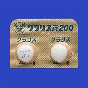 Clarith克拉霉素200:20片