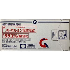 Glycoran盐酸二甲双胍250mg(2型):100片【劇】