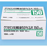 Glycerin enema甘油灌肠50%「MUNE」 150ml:10个装