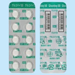 Glicobay阿卡波糖50mg:100片
