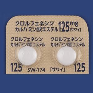 Chlorphenesin氯苯氨酸甘油酯 片125mg「沢井」:100片