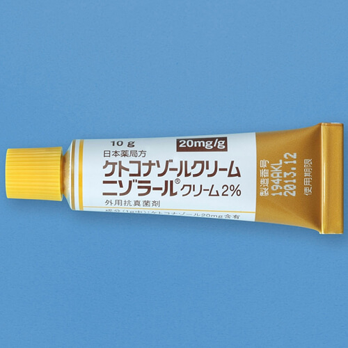 Nizaral酮康唑 乳膏 2%:10g×5支(保质期不足一年)