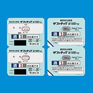 Zafatek 曲格列汀琥珀酸盐100mg【2型】: 4粒