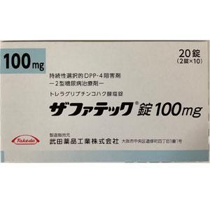 Zafatek曲格列汀琥珀酸盐100mg 【2型】:20粒 (流通期限2023.01)
